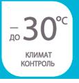 климат контроль