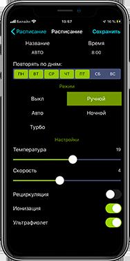 приложение 2